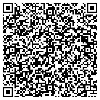 """QR-код с контактной информацией организации """" Мангалыч"""""""