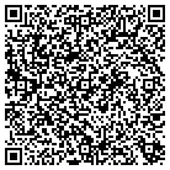 QR-код с контактной информацией организации пп <<львиная доля>>