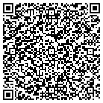 QR-код с контактной информацией организации кузнечик