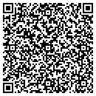 QR-код с контактной информацией организации ИП Березовой.