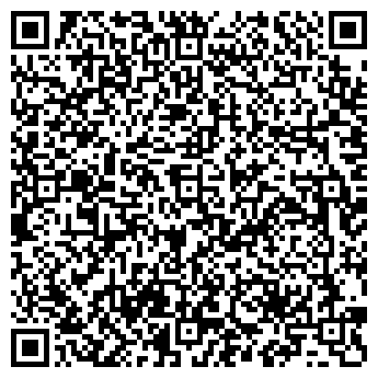 """QR-код с контактной информацией организации ООО """"Реалмастер"""""""