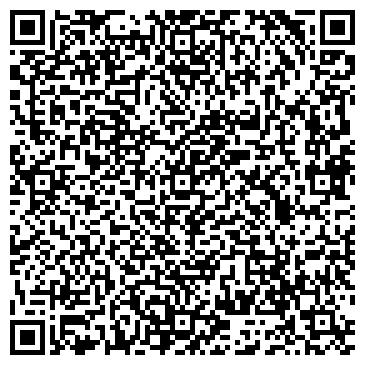 QR-код с контактной информацией организации ТОО Темир-Алма-Ата