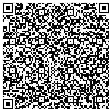 QR-код с контактной информацией организации Интернет-магазин украшений «Скарбничка»