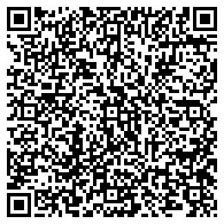QR-код с контактной информацией организации ОК ЗУБР