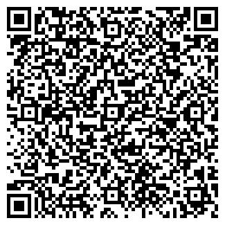 QR-код с контактной информацией организации ЧП Егоров