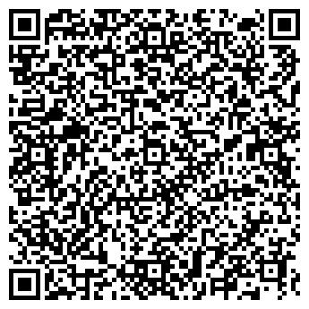 """QR-код с контактной информацией организации ООО """"БВС-монтаж"""""""