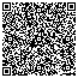 QR-код с контактной информацией организации ИП Кондратеня