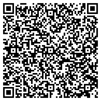 QR-код с контактной информацией организации Альбинос