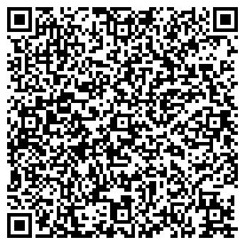 QR-код с контактной информацией организации Субъект предпринимательской деятельности Фасад-эксперт (ФОП)