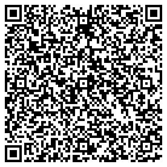 """QR-код с контактной информацией организации ООО """"Солето"""""""