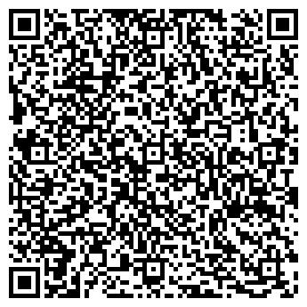 QR-код с контактной информацией организации ООО ВП БИС ГРУП