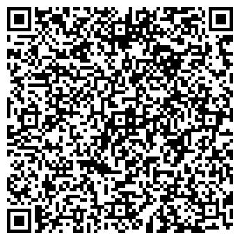 QR-код с контактной информацией организации ЗОНТ, АО