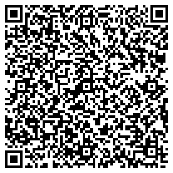 QR-код с контактной информацией организации ATAR