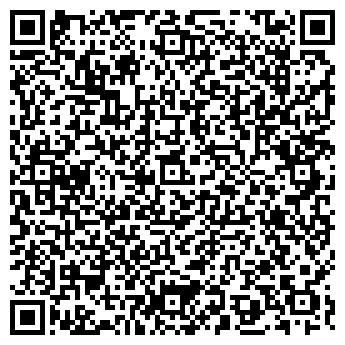 """QR-код с контактной информацией организации Общество с ограниченной ответственностью ООО """"Исла-Верде"""""""