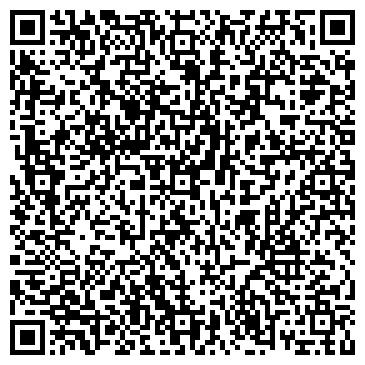 """QR-код с контактной информацией организации ТОО """"КазРосСерт"""" -"""