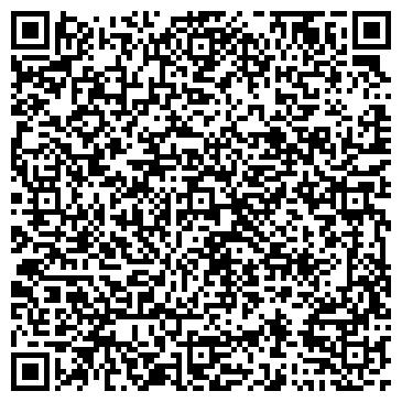 """QR-код с контактной информацией организации Субъект предпринимательской деятельности РРК """"Business Personal"""""""