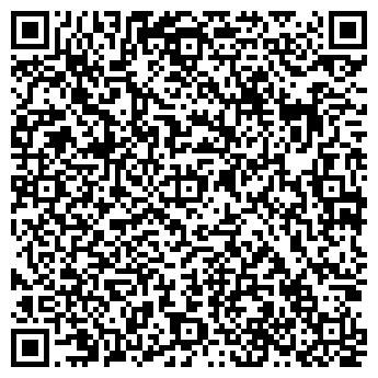 QR-код с контактной информацией организации Сертмастер