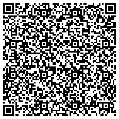 QR-код с контактной информацией организации Емас Бел Консалтинг (Emas Belarus), ЧП