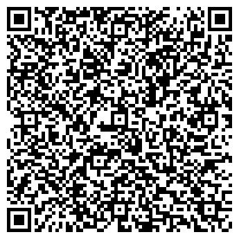 QR-код с контактной информацией организации Дисер-строй, ООО