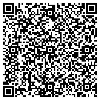 QR-код с контактной информацией организации ЭйИТи