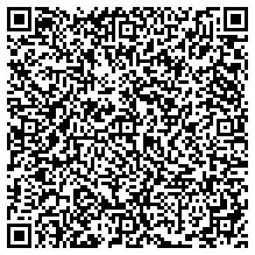 """QR-код с контактной информацией организации Интернет-магазин """"Kupinado"""""""