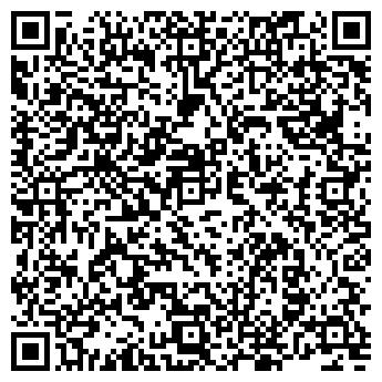 QR-код с контактной информацией организации Дс експресс, ЧП