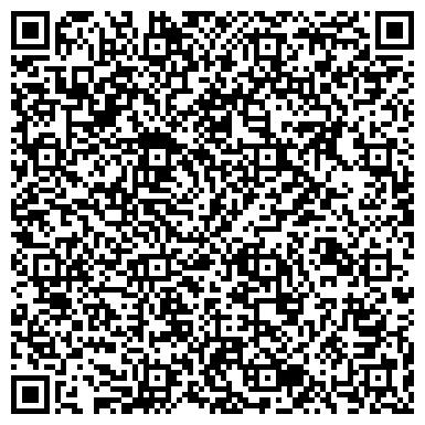 QR-код с контактной информацией организации Международная юридическая служба, Компания