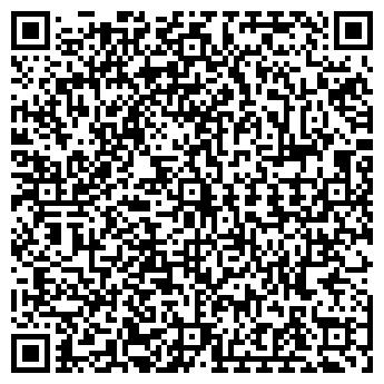 QR-код с контактной информацией организации De Visu, АО