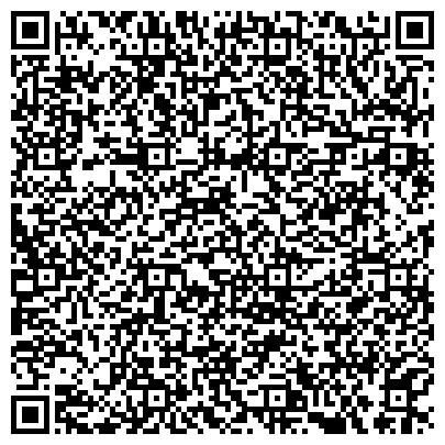 QR-код с контактной информацией организации МЦОР - Международная консалтинговая группа компаний, Объединение
