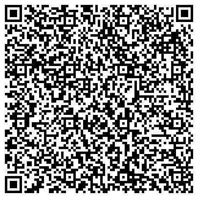 QR-код с контактной информацией организации Вместе центр поддержки успешных отношений, ЧП