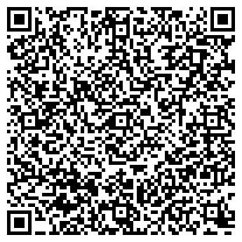 QR-код с контактной информацией организации ФЛП Карпенко Г. В.