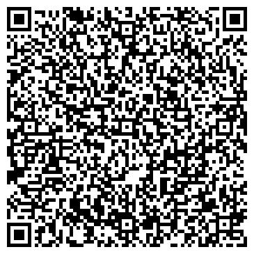 """QR-код с контактной информацией организации ООО """"Бизнесстрой"""""""