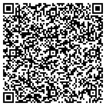 QR-код с контактной информацией организации YurionQuartz