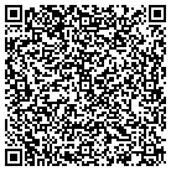 QR-код с контактной информацией организации Люаж, Компания