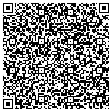 QR-код с контактной информацией организации Контакт центр Контактис, ООО (Contactis)