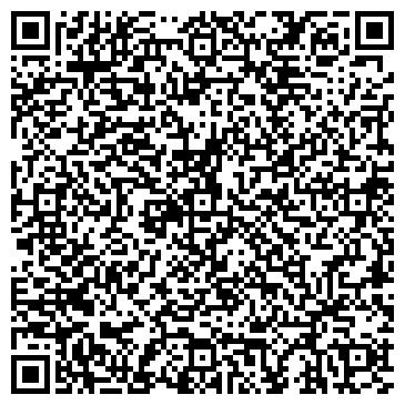 QR-код с контактной информацией организации Интернет-магазин «Инфомания»