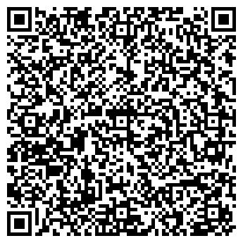 """QR-код с контактной информацией организации ВК ТОВ """"Паритет"""""""