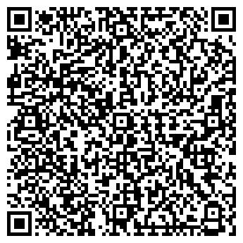 QR-код с контактной информацией организации Атамар, ОАО