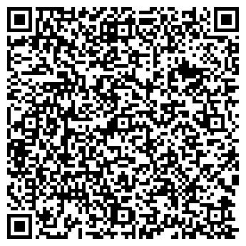 QR-код с контактной информацией организации Tsema, ООО