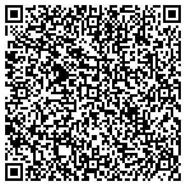 QR-код с контактной информацией организации АЛЬФА РЕКРУТИНГ УКРАИНА