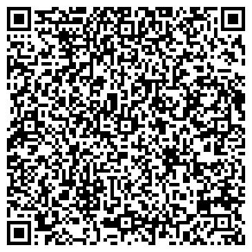 QR-код с контактной информацией организации Ассоциация литейщиков Украины, ООО