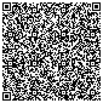 QR-код с контактной информацией организации Рекламная группа Машина(Advertising group Mashina)ООО