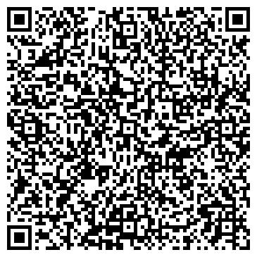 QR-код с контактной информацией организации Отрада-Девелопмент, ООО