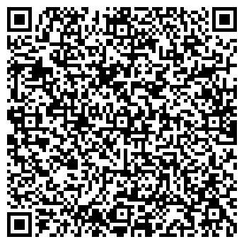 QR-код с контактной информацией организации Ситрайн (Citrine), ООО