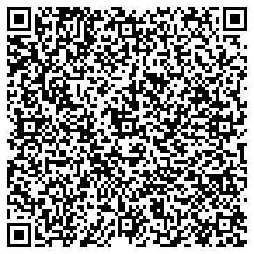 QR-код с контактной информацией организации Альта-Брава (Alta-Brava), ООО