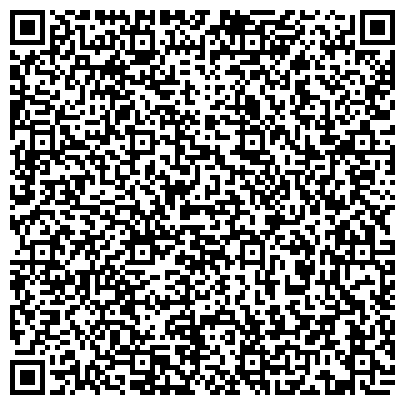 QR-код с контактной информацией организации Консалтинговая компания Центр поддержки и развития бизнеса, ООО