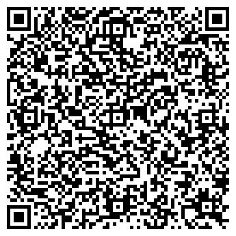 QR-код с контактной информацией организации Смарт Квин, ООО