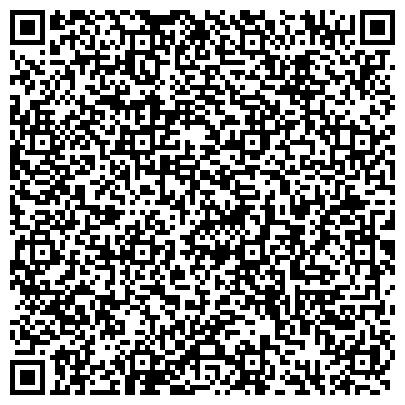QR-код с контактной информацией организации Западная маркетинговая компания, ЧП