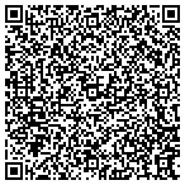 QR-код с контактной информацией организации Дарйен Кэпитал, ООО