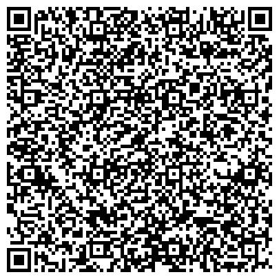 QR-код с контактной информацией организации B.S.consult (Б. С. консулт), ООО